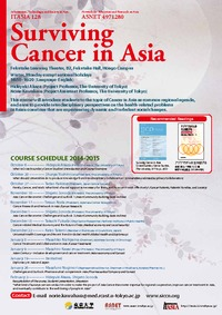IT ASIA 2014 - Surviving Cancer in Asia