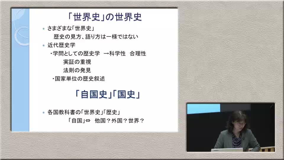 前近代日本における歴史叙述