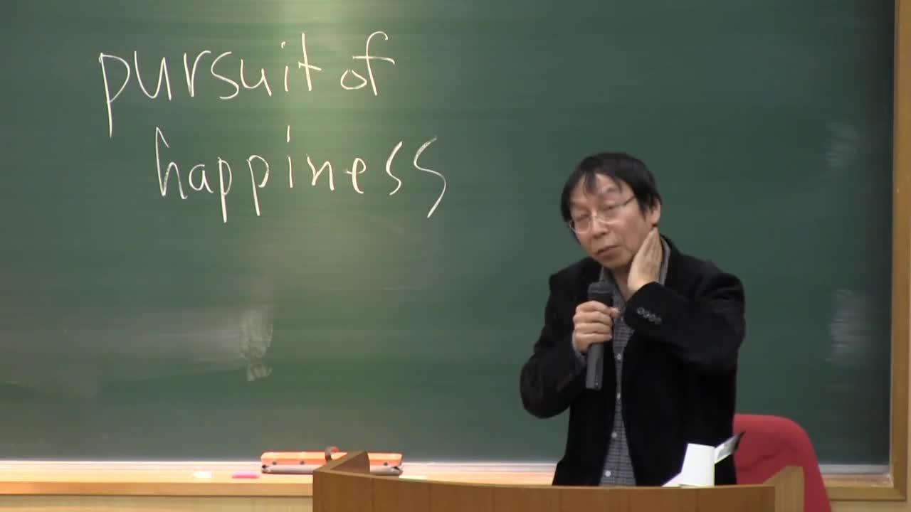 幸福とアメリカ文学