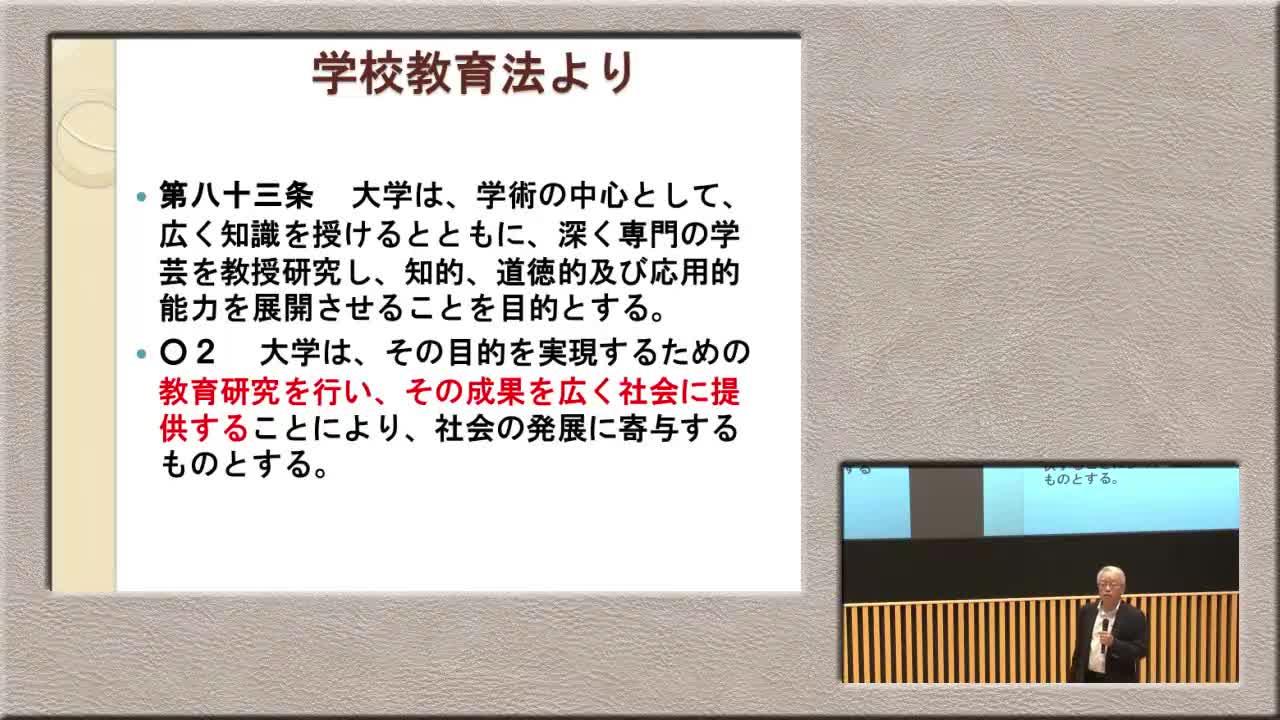 藤澤利喜太郎と日本の数学