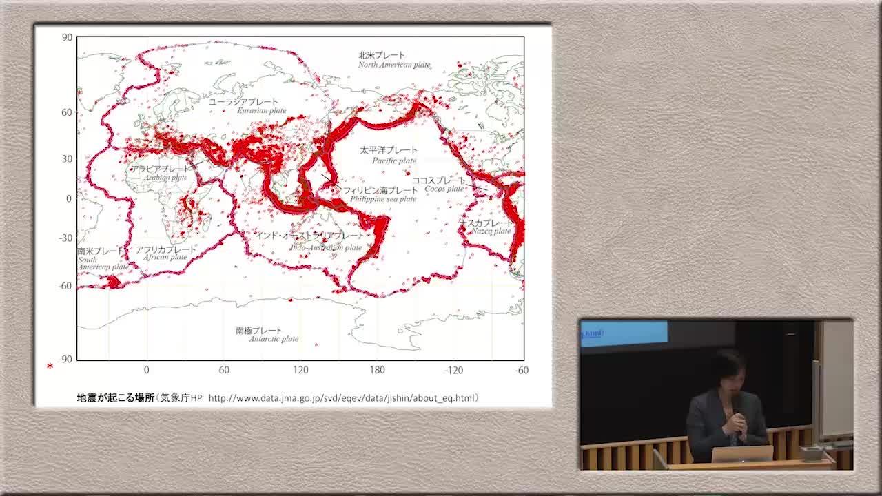 スマトラ大津波が繋いだ世界
