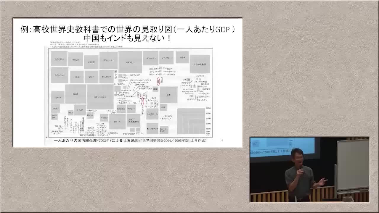 アジアにおける空間情報インフラの状況と歴史研究の可能性