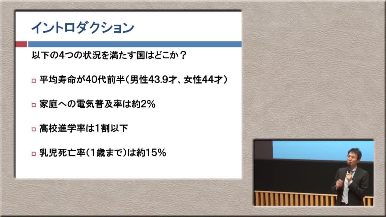 日本経済と労働市場