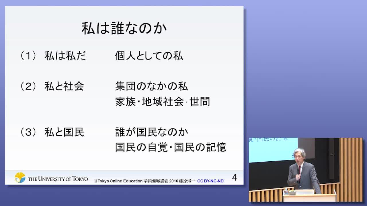 外から現代日本を考える