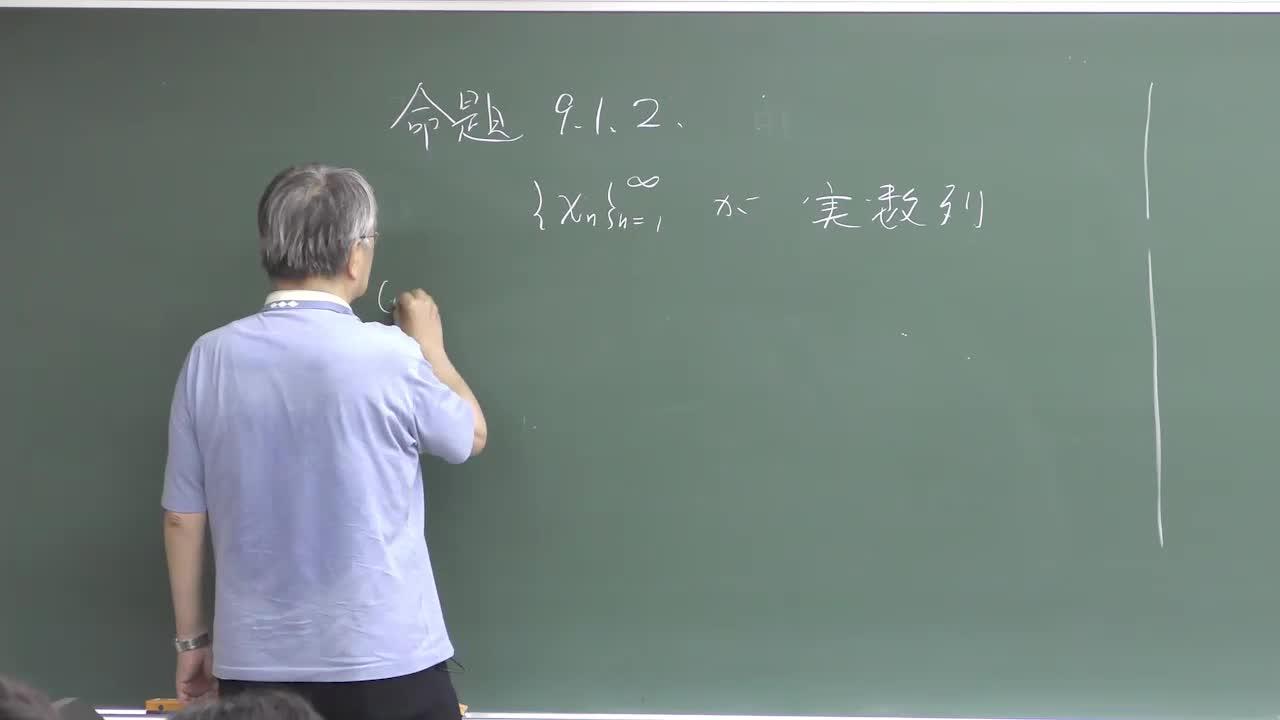 数理手法IV - 11 応用①