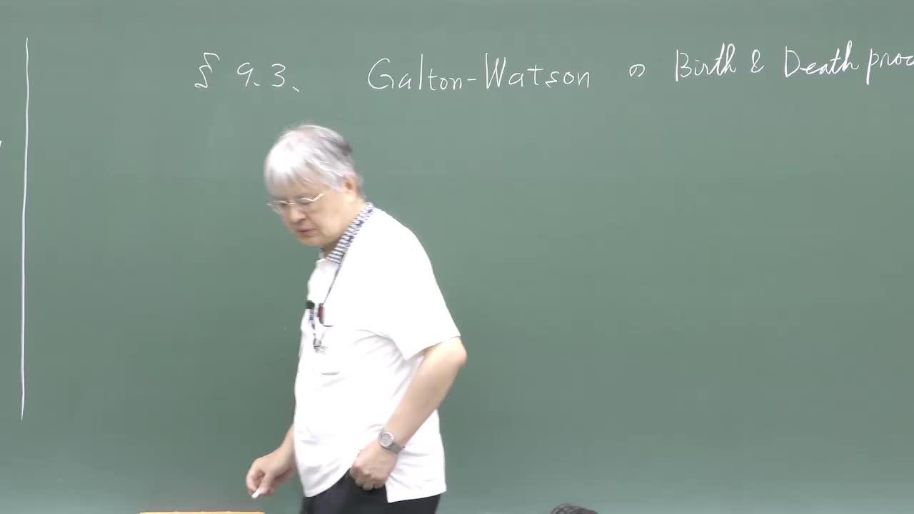 数理手法IV - 12 応用②