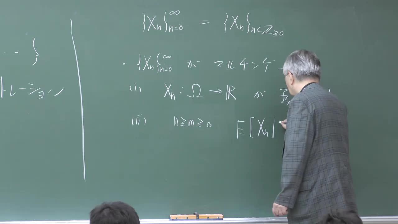 数理手法IV - 6 マルチンゲールの理論②