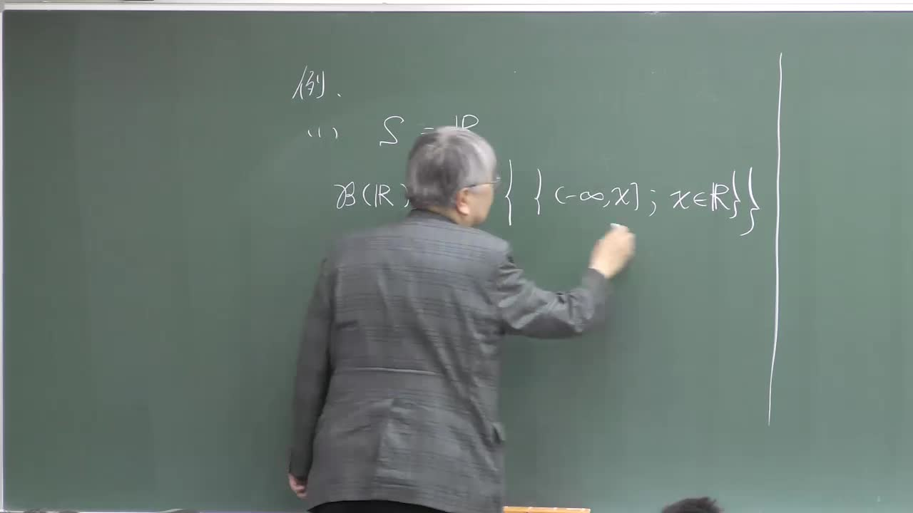 数理手法IV - 9 測度論からの準備②