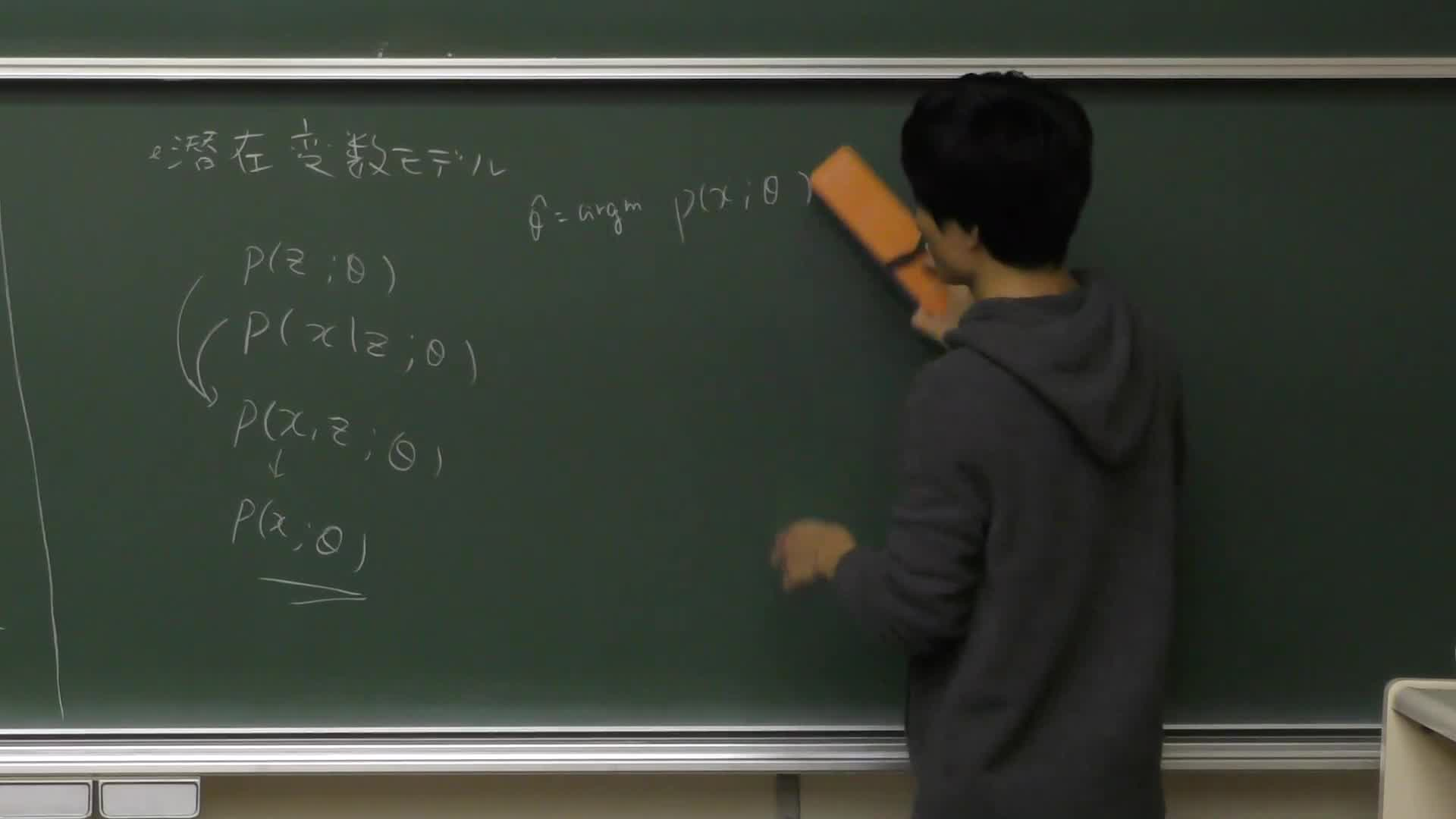 III. 確率的取り扱い (3)