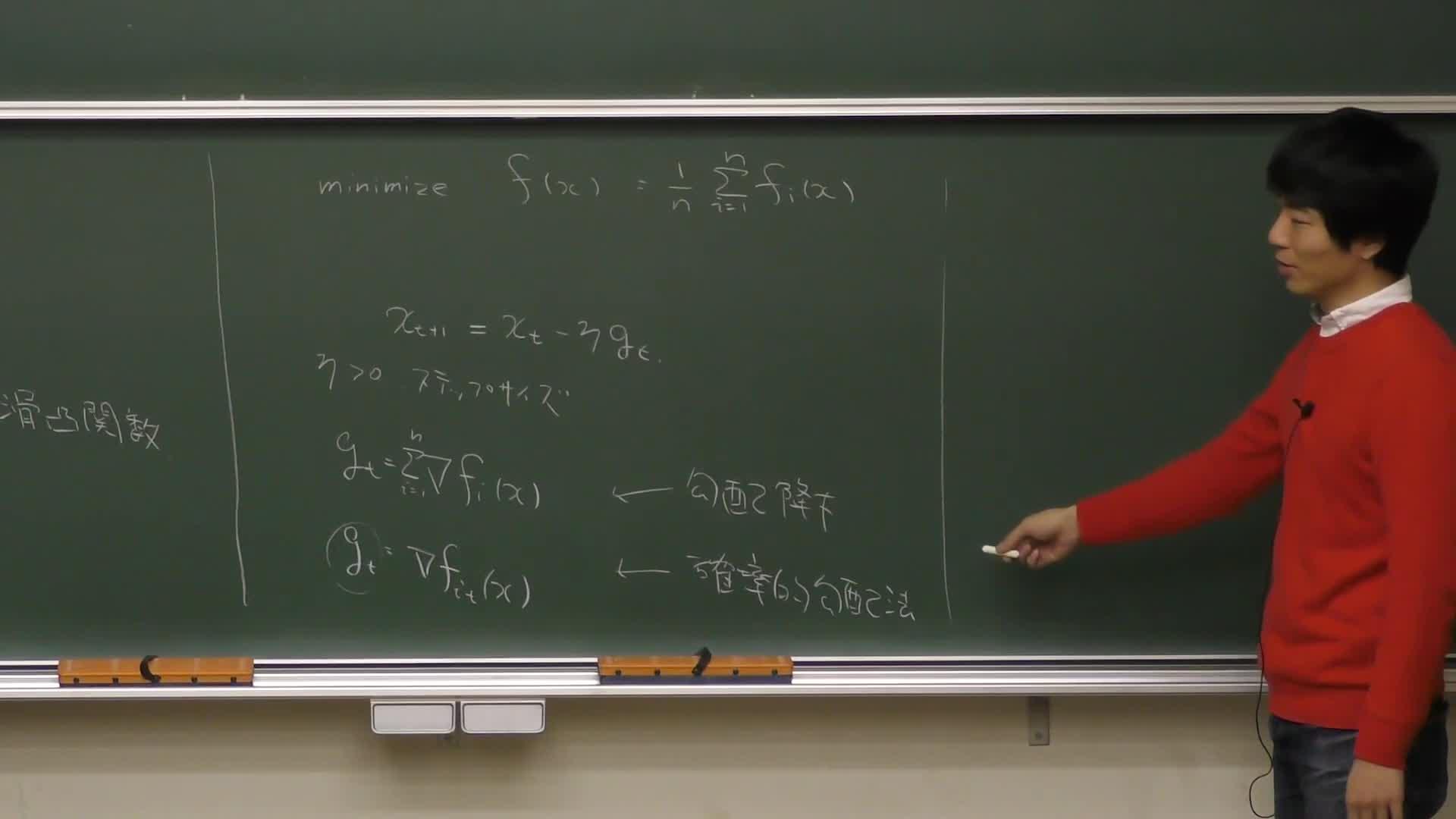 情報数理科学VII