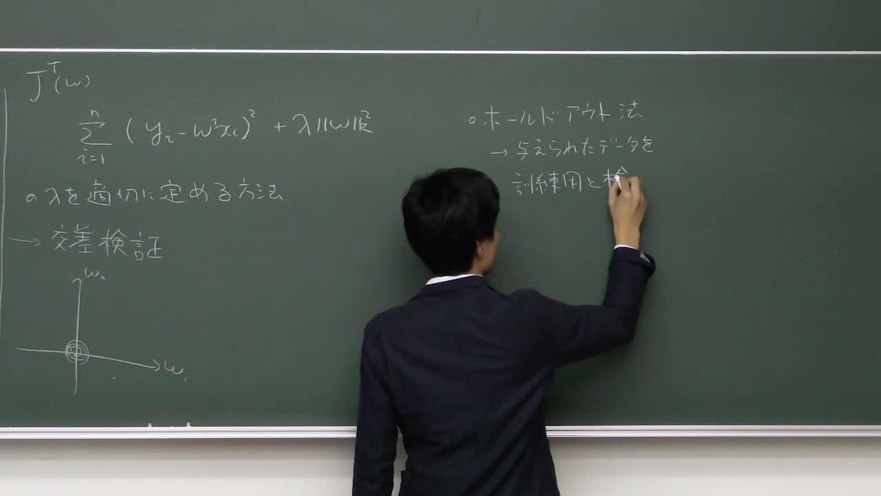 I. 教師あり学習 (3)