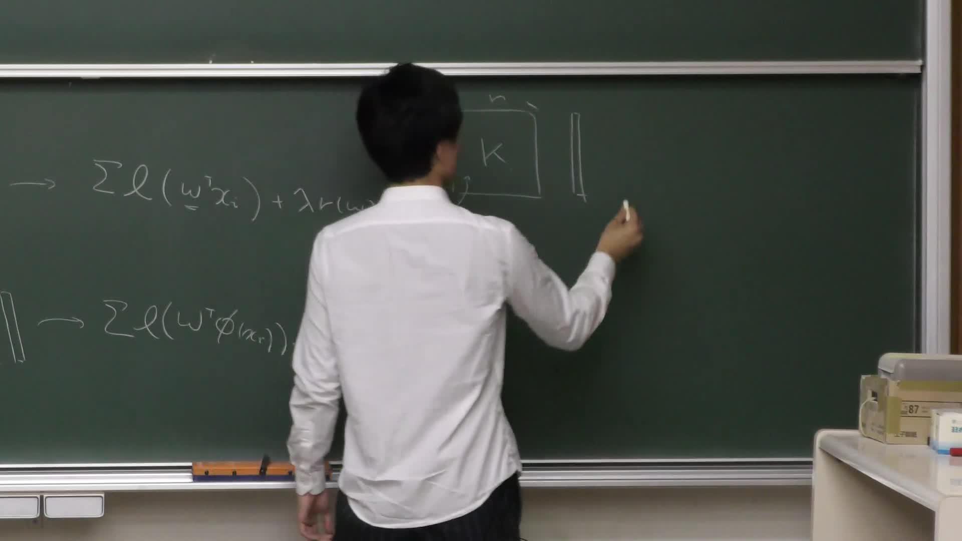 I. 教師あり学習 (5)・II. 教師なし学習 (1)
