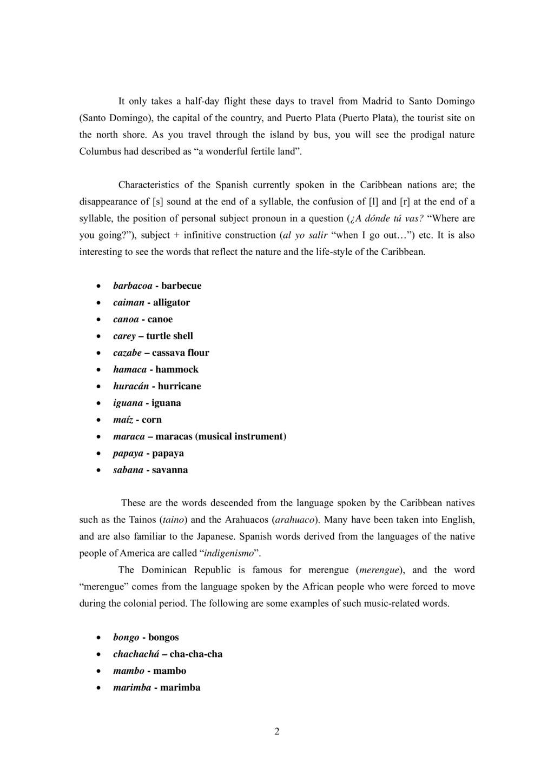 ドミニカ共和国・ガイドブックと資料・「バス」