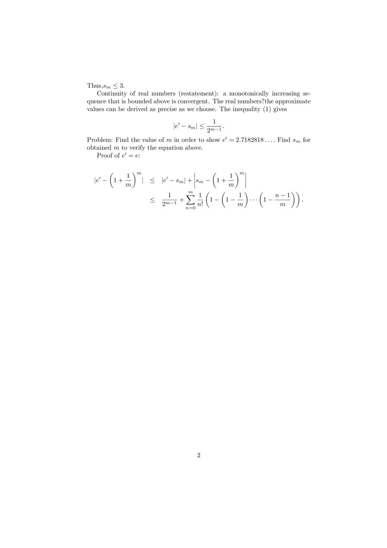 実数、極限、級数、連続