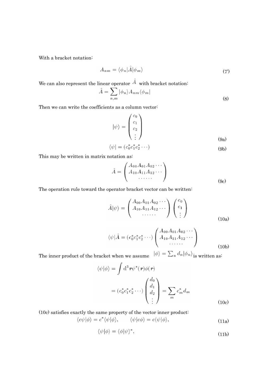 (1) 線形代数と量子力学