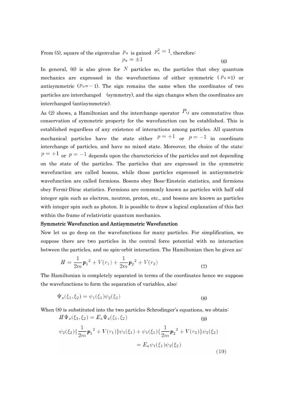 (6)対称性と波動関数