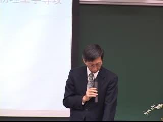 藤原毅夫 最終講義