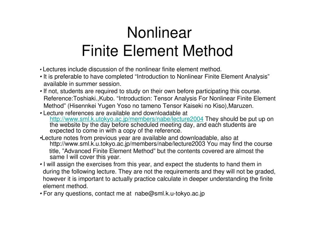 微分方程式の境界値問題の有限要素解析