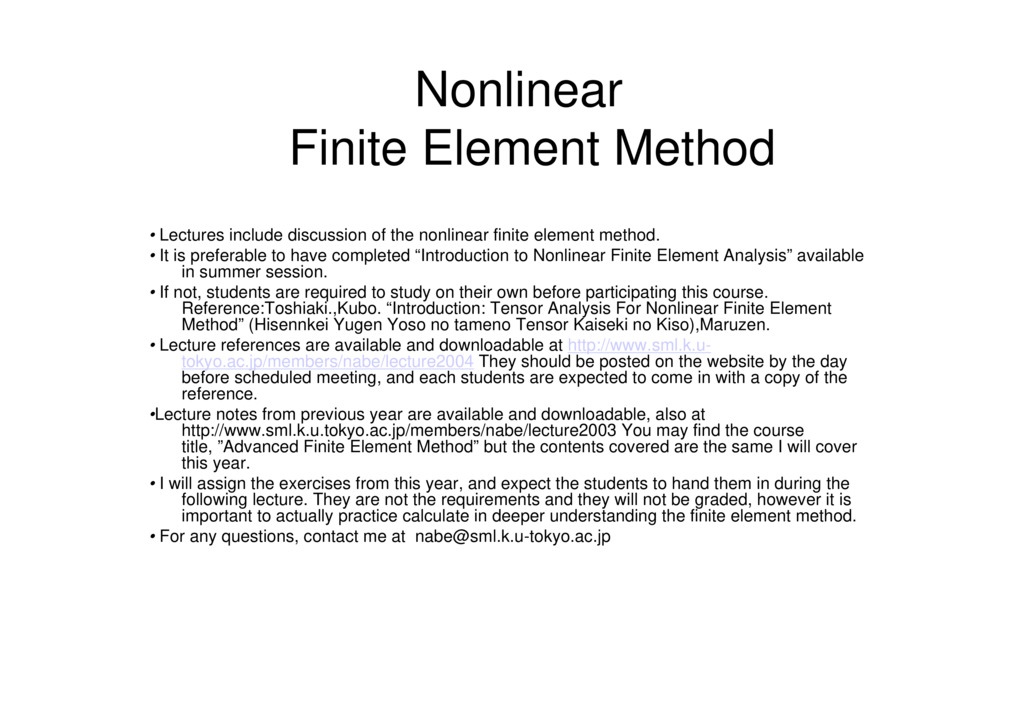 連立一次方程式の数値解法―skiline法、反復法