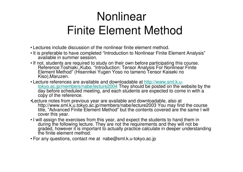 連立一次方程式の数値解法と境界条件処理