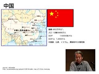 世界システムの中の地域化――東アジアという事例