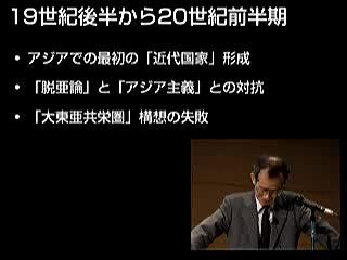 21世紀における日本とアジア