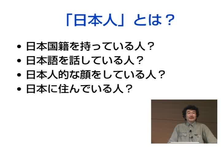 ゲノムから読み解く日本人の起源