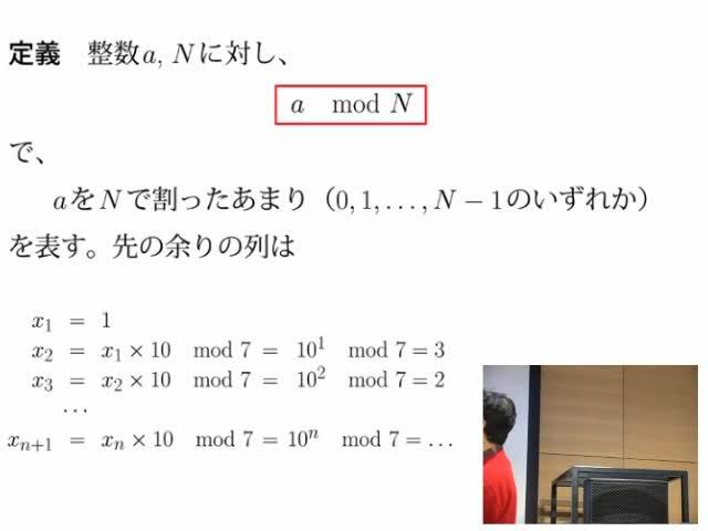 1+1=0の世界の数学で、デタラメさを作る
