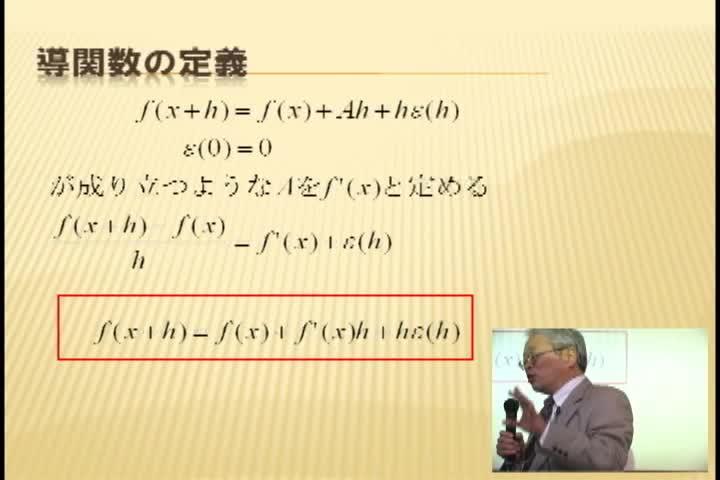 数学の誕生