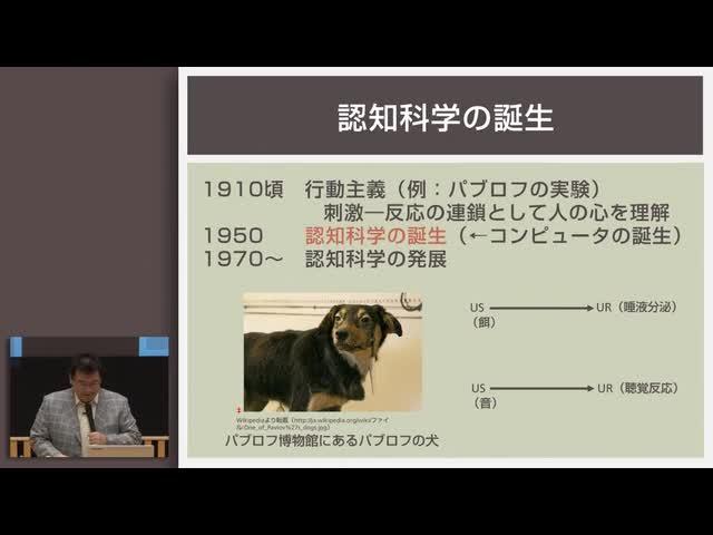 情報と人間 (1)