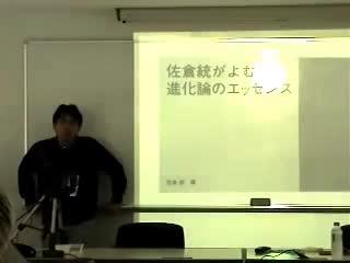 進化理論の基礎知識(1)
