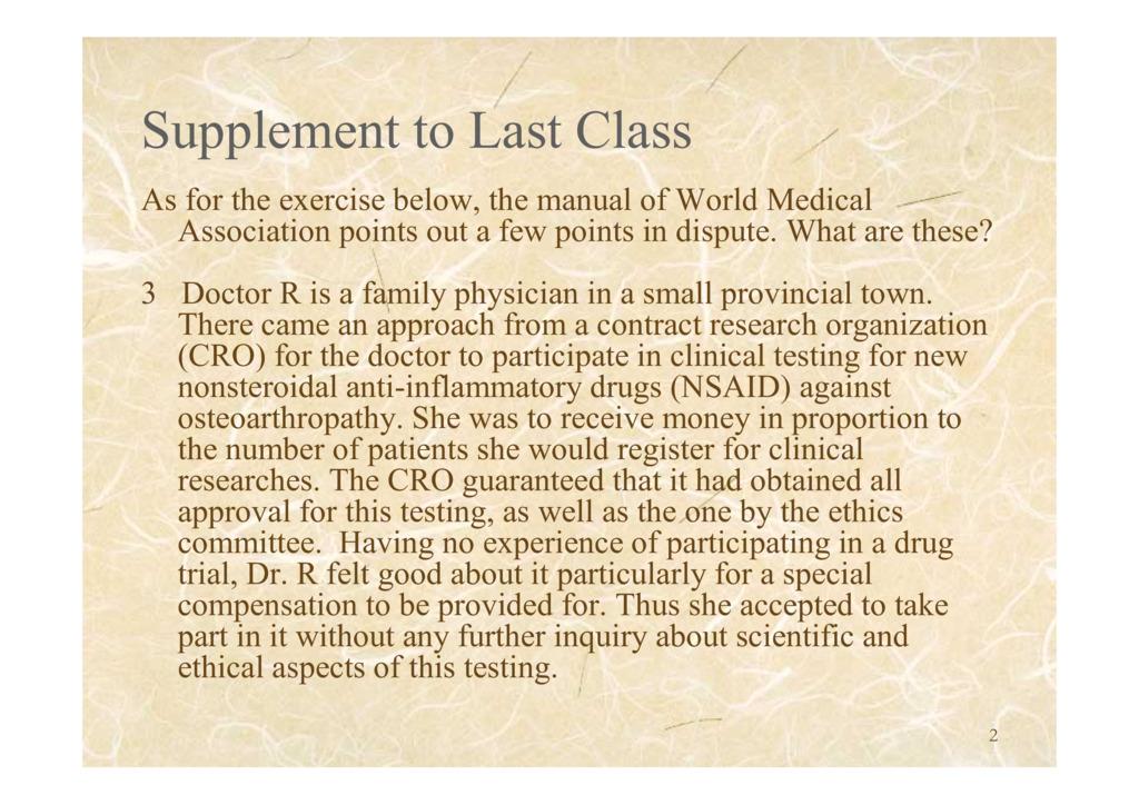 医師の資格と処分
