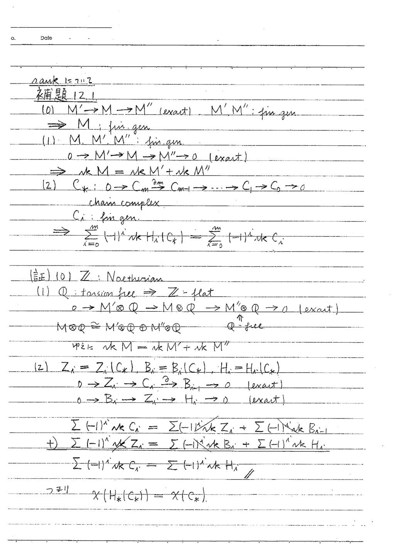 §12 Euler数と有限胞体複体