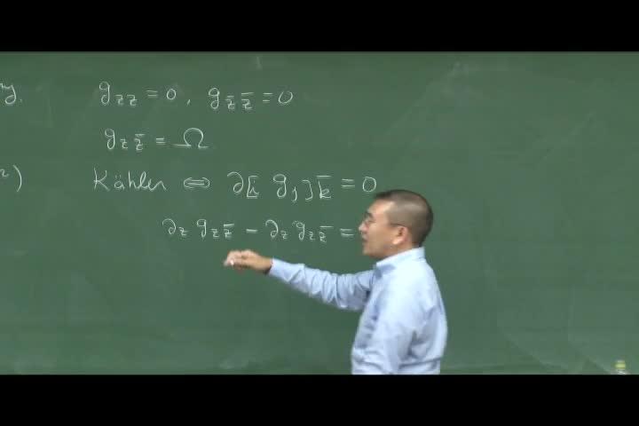 Geometry of Riemann Surfaces, Elliptic Function